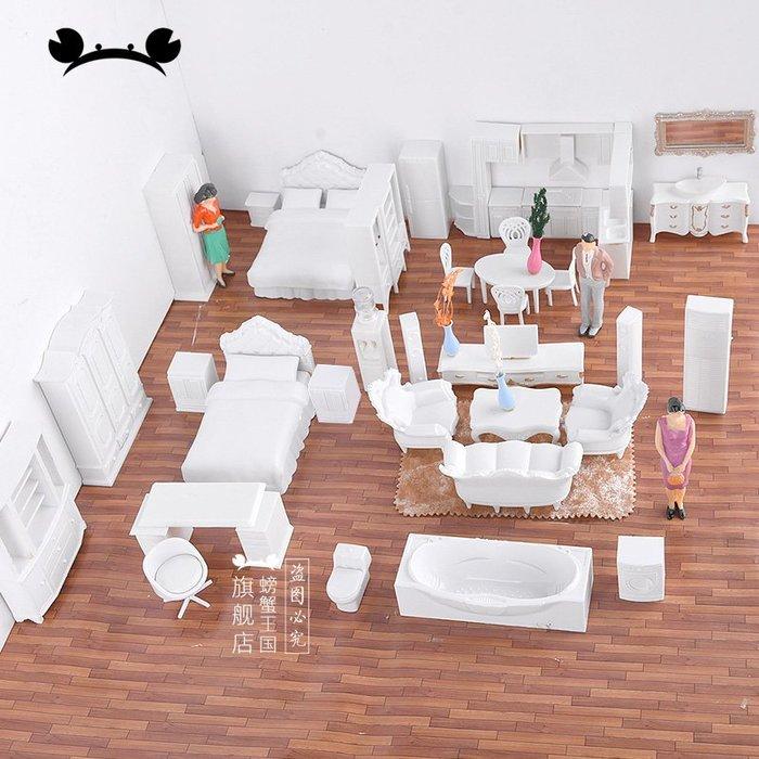 滿250發貨)SUNNY雜貨-建筑沙盤材料沙盤模型室內場景擺件三室兩廳家具套裝1:25#模型#建築材料#DIY