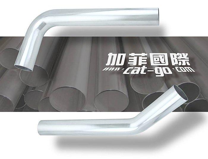 [加菲國際] 90MM  鋁管 (進氣/渦輪/中冷器/香菇頭/45度/90度)