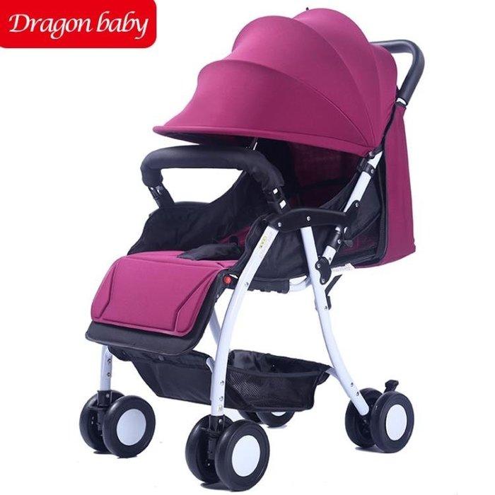 輕便嬰兒推車 可坐可躺寶寶折疊傘車童車新生兒手推車避震婴儿手推车YXS