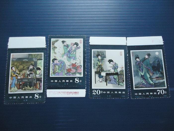 中國郵票--T99 牡丹亭  4全 邊紙一套 上品~近上品