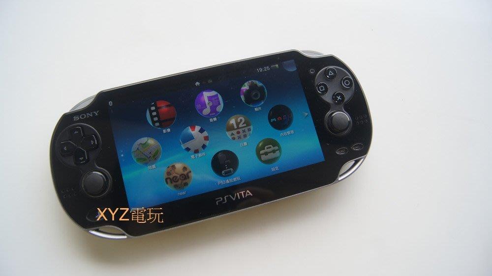 PSV 1007 主機 +32G 全套配件  送正版遊戲    保修一年  品質有保障