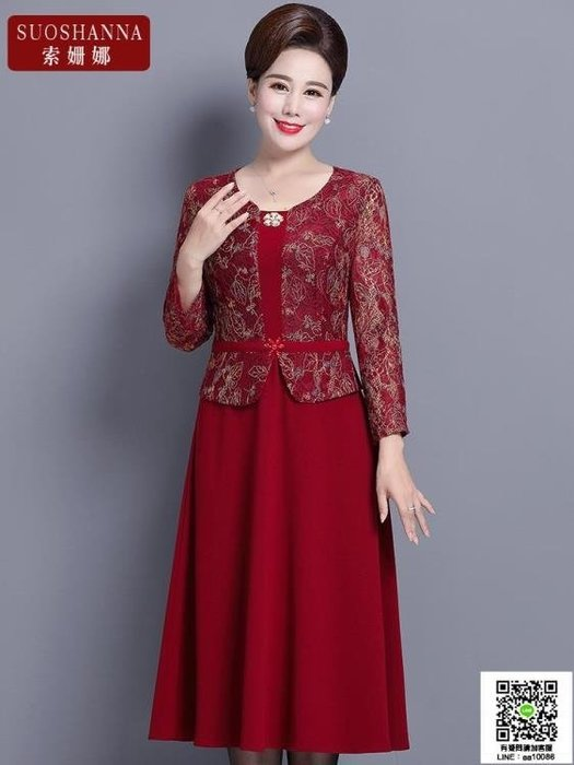 媽媽禮服 媽媽秋裝洋裝長袖 新款中老年女50歲40高貴婆婆結婚宴會禮服 MKS