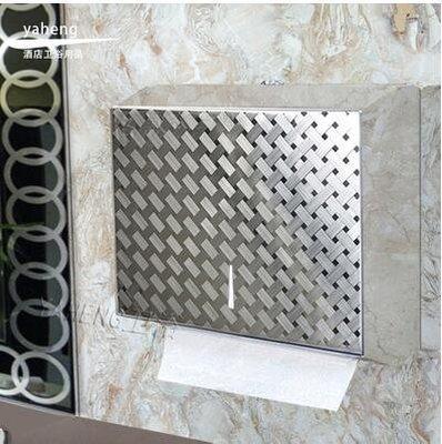 【優上】壁掛式不銹鋼 紙巾盒 抽紙盒 衛生間 酒店 擦手紙盒架箱不銹鋼編織紋