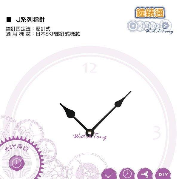 【鐘錶通】J系列鐘針 J076054 / 相容日本SKP壓針式機芯