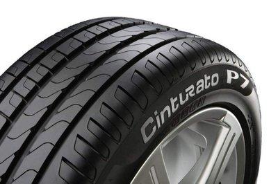 全新輪胎 PIRELLI 倍耐力 P7 205/60-16 失壓續跑胎 防爆胎 R-F