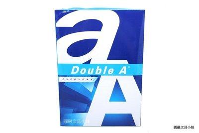 【圓融文具小妹】Double A 影印紙 A4 70磅 一包 500張入 列印 萬事都OK.含稅價$90