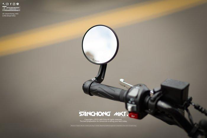 三重賣場 magazi 原廠公司貨 MG1904 S2後照鏡 端子鏡 手把鏡 握把鏡 後視鏡 圓鏡 BWS RIZOM