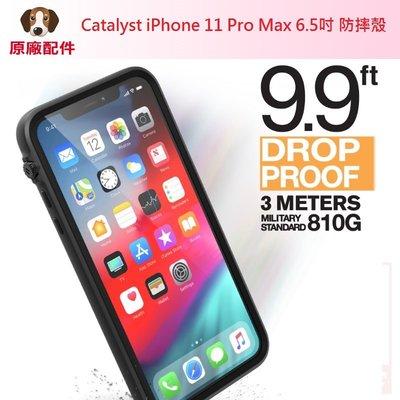 CATALYST iPhone 11 Pro Max 6.5吋 防摔耐衝擊保護殼 手機殼 高雄國菲通訊