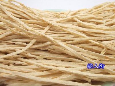 【糖人街】大田鱈魚香絲 300公克65元