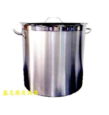 鑫忠廚房設備-餐飲設備:全新1-1-40cm加高特厚五層湯桶高湯鍋含蓋-賣場有-快速爐-工作台-水槽-高湯爐-微晶調理爐