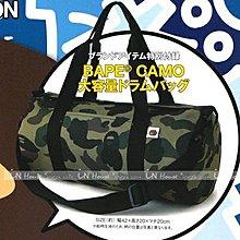 IN House* 日本雜誌 MOOK 附錄 迷彩大包旅行袋(特價)