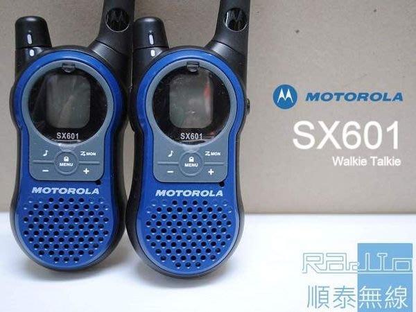 『光華順泰無線』Motorola SX601 免執照 無線電 對講機(兩支盒裝附耳機) 餐廳 賣場 腳踏車