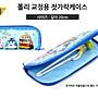 韓國EDISON POLI波力餐具袋 波力餐具收納袋...