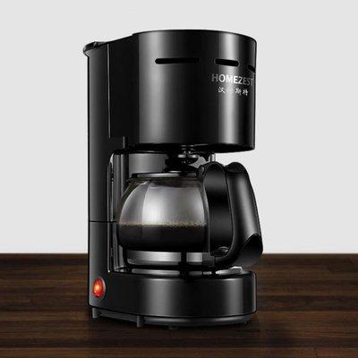 哆啦本鋪 煮咖啡機家用全自動美式滴漏迷你小型咖啡壺泡茶 2337 D655