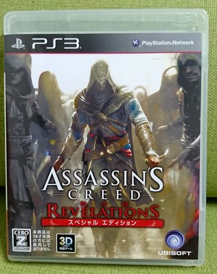 【電玩遊戲】PS3 - 刺客教條 啟示錄 特別版Assassin's Creed Revelations (日版)