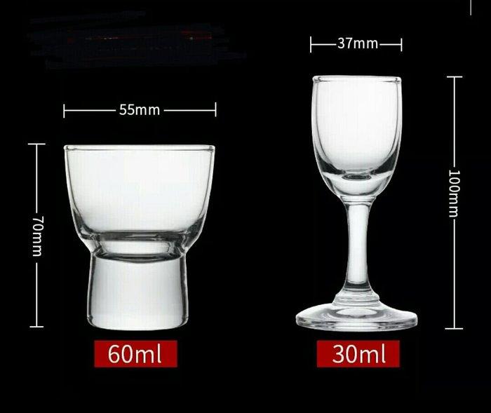 清酒杯烈酒杯一口杯【 蘇菲亞精品傢飾】
