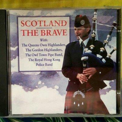 蘇格蘭風笛演奏