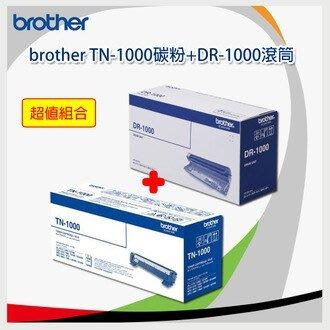 【含稅優惠組合】Brother DR-1000原廠滾筒(感光鼓)*1+TN-1000原廠黑色碳粉匣*1