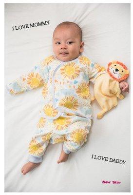【晴晴百寶盒】微笑小太陽-新生兒肚衣+長褲套組(薄) 質地柔軟舒適 純棉的穿著舒適 天然材質吸汗又透氣 S068