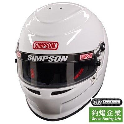 Simpson Venator Composite Helmet 安全帽 [FIA & Snell認證]