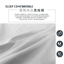 【現貨】經典素色涼被床包組 單人 雙人 加大 均一價 粉彩藍 柔絲棉 床包加高35CM 日式無印風格 BEST寢飾