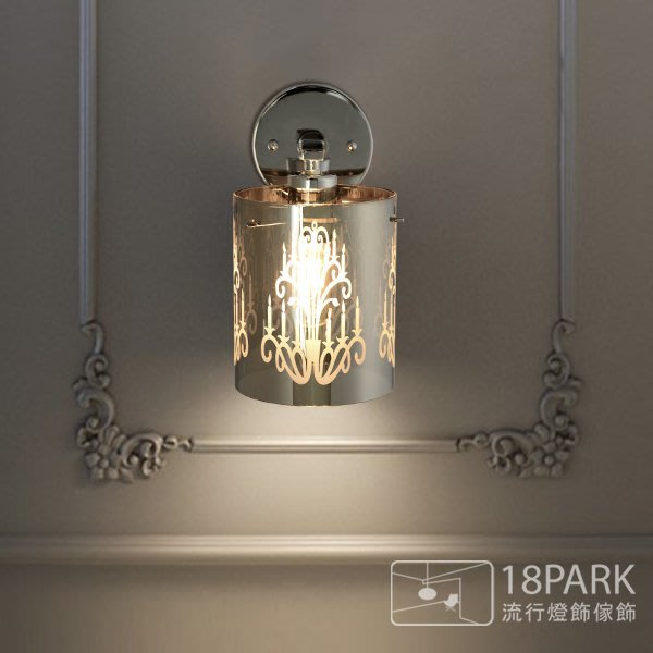 【18Park 】 經典復刻 European style [ 歐風剪影壁燈 ]