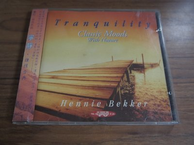 ◎MWM◎【二手CD】Tranquility- Classic Moods With Nature 寧靜 鍾情古典