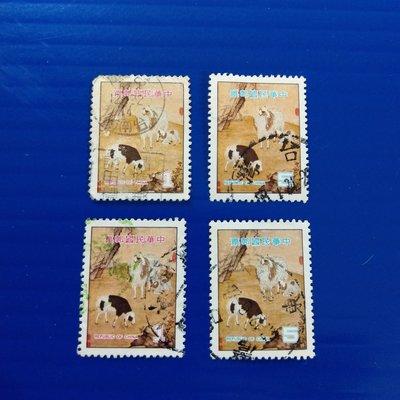 【大三元】臺灣郵票~舊票-特147 新年郵票第一輪羊年--銷戳票2全2套