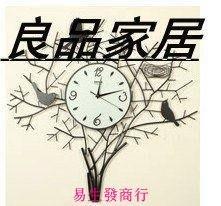 【易生發商行】新品 創意鐵藝掛鐘 客廳鐘表 時尚藝術掛鐘居家裝飾小鳥掛鐘樹林F6024