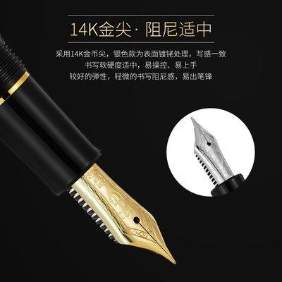鋼筆日本SAILOR寫樂鋼筆1031漫步魚雷PROMENADE珠光藍14K金筆尖1033