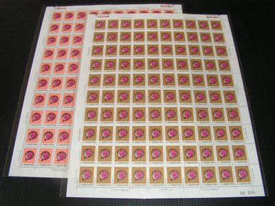 【愛郵者】〈大全張〉80年 新年-二輪猴 2全 一版=100套 挺版 回流上品 / 特299(專299) 80-19版