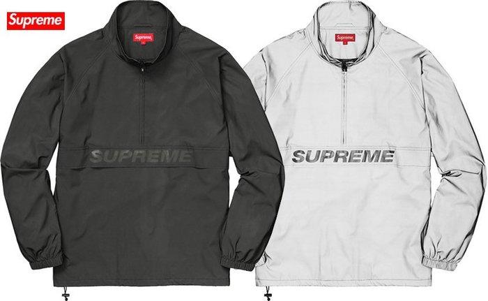 【超搶手】2017 SS Supreme Reflective Half Zip Pullover 3M反光外套黑S藍S