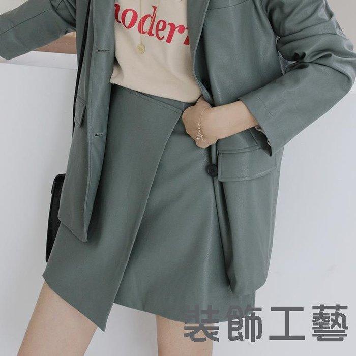 裙韓國東大門純色不規則切割a字半裙高腰