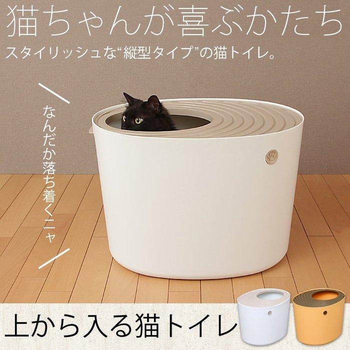 COCO【超大便盆】IRIS隱密立桶式貓便盆/單層貓砂盆PUNT-530(四色可選)~防潑砂/不帶砂抗菌Ag+