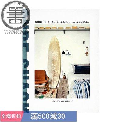 現貨免運 英文原版 Surf Shack: Laid-Back Living by the Water沖浪小屋 海邊海灘