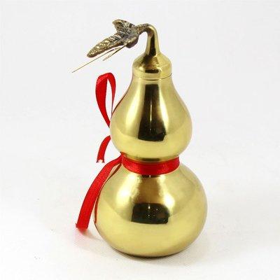 【弘慧堂】 家居飾品室內裝飾葫蘆招材納福化煞開運 增運銅葫蘆 純銅有葉葫蘆
