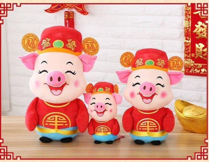 金豬~大隻財神豬娃娃 吉祥物 發財豬 小豬 豬娃娃 生肖豬~豬小妹~豬玩偶  豬年吉祥物