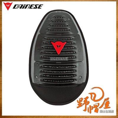 三重《野帽屋》!來店再優惠!義大利 DAINESE WAVE D1 G1/G2 龜背 內裝式 加強背部防護 適用款。黑