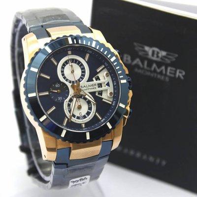 【小川堂】7980 BALMER 瑞士 賓馬 藍 玫瑰金 三眼 潛水錶