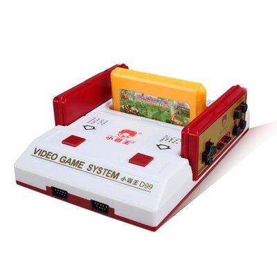 現貨/小霸王游戲機D99家用電視電玩8位FC插黃卡雙人手柄懷舊經典紅白機7SP5RL/ 最低促銷價