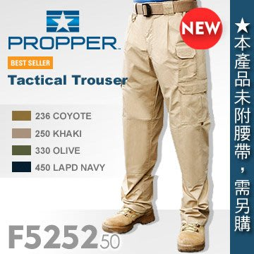 【IUHT】PROPPER Tactical Trouser 戰術長褲 F525250