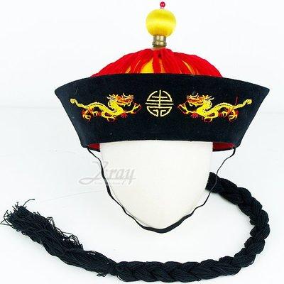 X射線【Z501000】皇帝帽,清朝宮廷/過年/表演造型/甄環傳/派對道具/春酒尾牙/格格/王爺