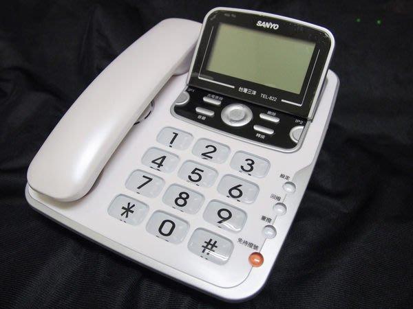 【101-3C數位館】《螢幕可直立》全新 三洋 SANYO TEL-822 來電顯示和弦鈴聲有線電話【白色】