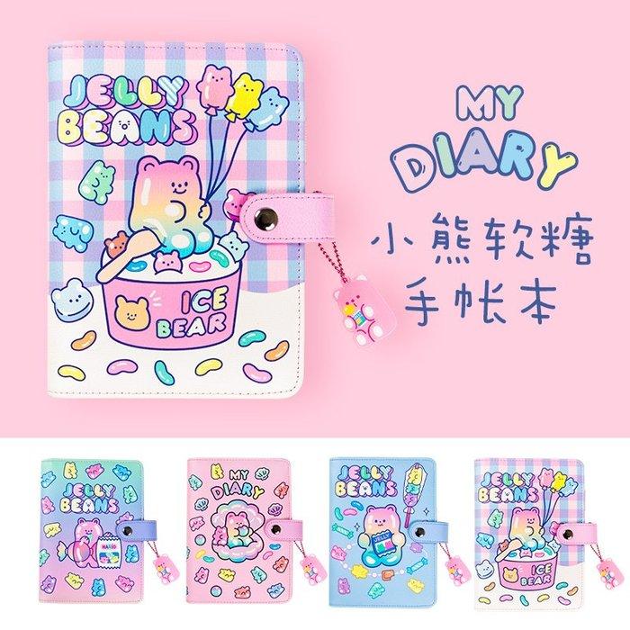 快樂的小天使--bentoy小熊軟糖少女風手帳本活頁本韓國ins風可愛元氣糖果記事本