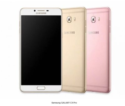 萬裡通電訊設備專賣店Samsung GALAXY C9 Pro
