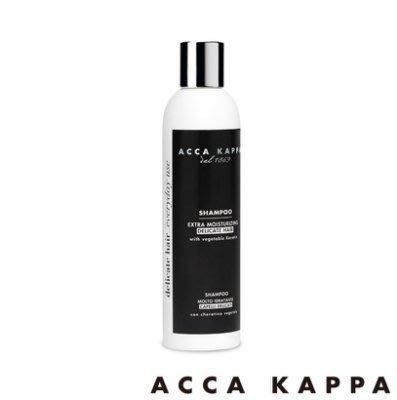 ACCA KAPPA 白麝香亮澤洗髮精    250ml  ✪棉花糖美妝香水✪ 新北市
