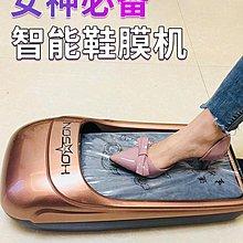 鞋套機 一秒變女神懶人必備居家神器家用辦公全自動智能鞋膜機鞋套機【張三的店】