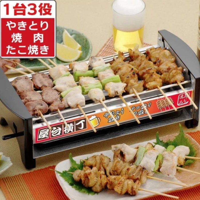 《FOS》日本 三谷電機 迷你烤肉架 燒烤爐 MYT-800 串燒 燒肉 烤肉 中秋節 屋台 料理 居酒屋 團聚 熱銷