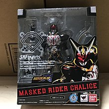 SHF S.H.Figuarts Masked Rider Chalice