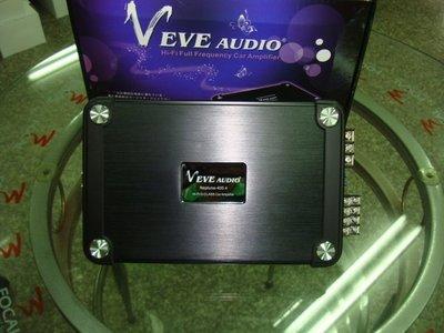 嘉義.新動力汽車影音最新發表 EVE Neptune-400.4 四聲道擴大機.